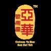 Ya-Hua-Logo
